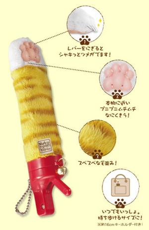 貓掌玩具介紹