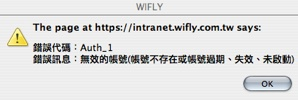Error-Wifly